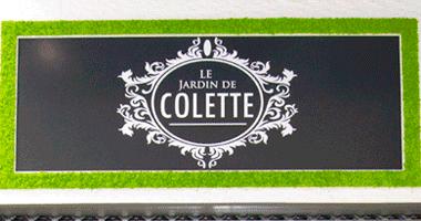 Enseigne Végétale | Le Jardin de Colette